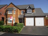 4 bed Detached property for sale in Chestnut Grove, Hyde...
