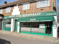 Commercial Property for sale in Green Jade Restaurant...