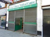 Commercial Property in Sheaveshill Parade...
