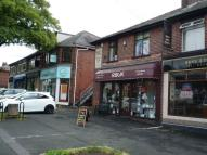 Terraced house for sale in Bury Road, Bamford...