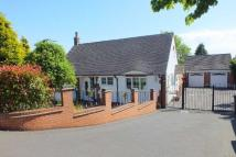 Bungalow in Newhall Road...