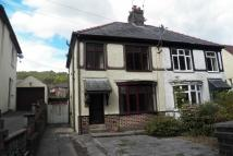 3 bedroom semi detached home to rent in Brynawel, Pontardawe...