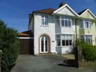 semi detached home for sale in Greenland Meadows...