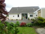 4 bedroom Detached Bungalow for sale in Maes Y Coed, CARDIGAN...