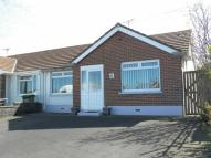 Semi-Detached Bungalow for sale in Brynglas, ABERPORTH...