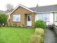 2 bedroom Semi-Detached Bungalow for sale in Brynglas, ABERPORTH...