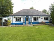 ABERBANC Detached Bungalow for sale