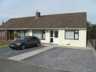 Semi-Detached Bungalow for sale in Maesglas, Cardigan...