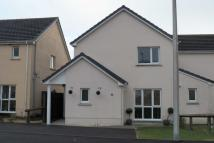 3 bedroom End of Terrace home for sale in Cae Gwyrdd, St Clears...