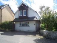 Detached home in Llangeitho, Tregaron...