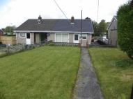 Semi-Detached Bungalow for sale in Heol Dulais, Birchgrove...