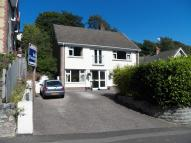 5 bed Detached property for sale in Rotherslade Road...