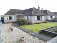 3 bed Detached Bungalow in Kilfield Road...