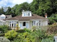Detached Bungalow for sale in Slade Gardens...