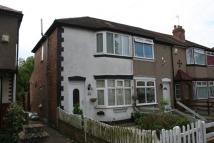 2 bedroom semi detached property in Fairholme Crescent...