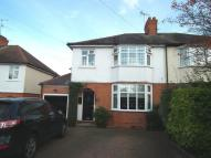 4 bed home to rent in Main Road, Northampton