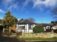 3 bed Cottage in Bracken Cottage...