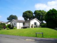 3 bedroom Bungalow in Bowling Green Close...