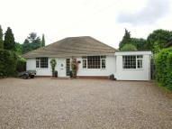 3 bedroom Bungalow in Little Orchard...