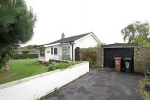 Beach Close Detached Bungalow for sale