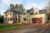 Earnock Gardens Detached Villa for sale