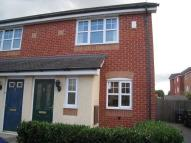 2 bedroom End of Terrace home to rent in Forge Avenue, BROMSGROVE...