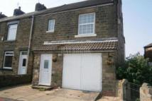 Hesley Bar End of Terrace property for sale