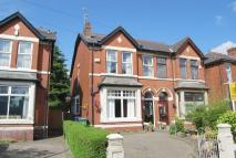 4 bedroom semi detached house in Manchester Road, Bury...