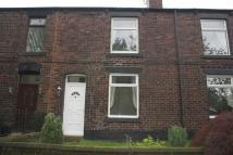 Studio flat in Ivy Cottage, Kirklees...