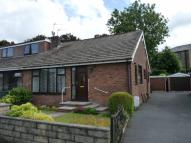 2 bed Semi-Detached Bungalow for sale in 12 Andrew Avenue...