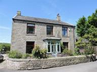 5 bed Link Detached House in Worsley Street...