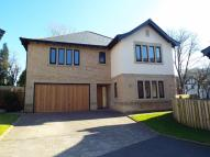 Detached home to rent in 2 Oaklands, Bamford...