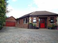2 bed Detached Bungalow for sale in Whitebirk Close...