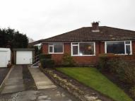 2 bed Semi-Detached Bungalow for sale in 8 Howe Drive...