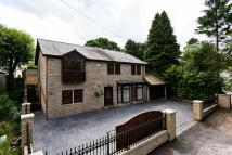4 bedroom Detached house in Millhouse, Talbot Close...