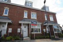 Doveholes Drive Terraced house for sale