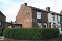 Smith Road End of Terrace property for sale
