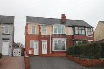4 bed semi detached home for sale in Brinsworth Lane...