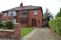 5 bed semi detached home in Lullington Road, Salford...
