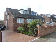 Bungalow to rent in Ash Drive, Wardley, ...