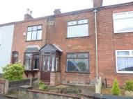 2 bed Terraced property to rent in Vicars Hall Lane...