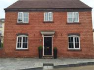 Detached home to rent in Caldon Way, Stone...