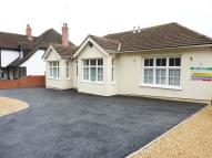 5 bedroom Bungalow in Charlton Kings GL53 8EX