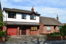 4 bed Detached property for sale in Broughton Hall Road...
