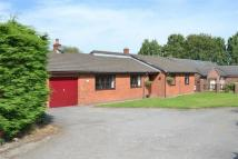 Detached Bungalow in The Haven, Red Road...