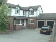 4 bed Detached home in Heath View...