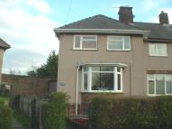 3 bedroom End of Terrace home for sale in North Street, Shotton...
