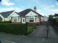 Bungalow in Old Aston Hill, Ewloe...