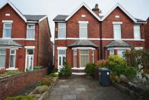 Wennington Road house to rent
