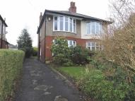semi detached property in Pope Lane, Penwortham...